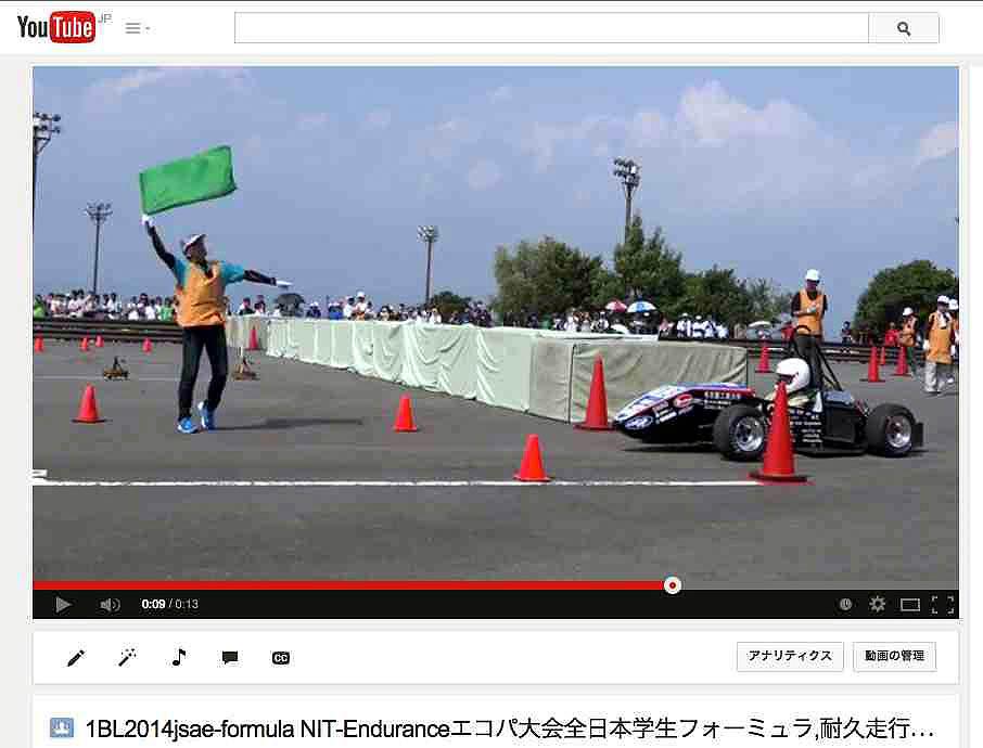 1BL2014jsae-formula NIT.jpg