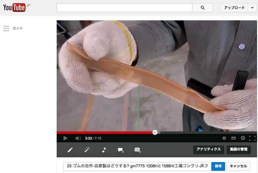 http://www.youtube.com/watch?v=e4sl_B_Hr50 レストア-ワンオフ-ゴムの試作,劣化したゴムの対策は?自作のゴム-金属インサートのゴムが1個からでも製作できないか!!ゴムに着色できないか!!
