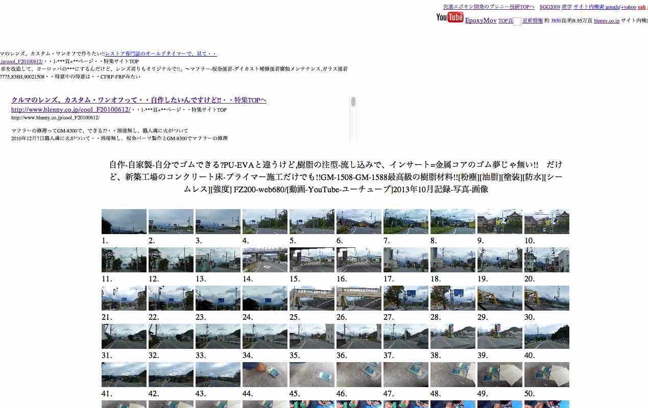 http://www.blenny.jp/2013_10_2631cool/web680_FZ200/Source/Thumb1.html