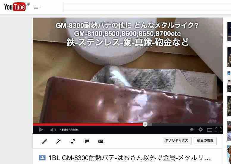 2014725GM8700-8100-8300-1.jpg
