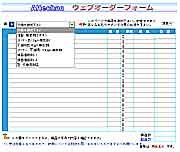 ブレニー技研の販売、ご注文頁へリンク・・販売元アルテクノ社