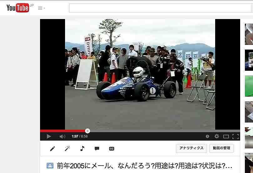 再生リスト3030 全日本 学生フォーミュラ JSAE 2006~ 状況 目的 用途 FRP 溶接 接着 肉盛り ひずみ 耐衝撃 ガソリン
