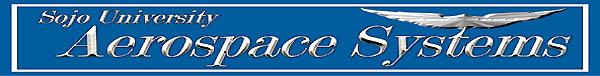 崇城大学・工学部・宇宙航空システム工学科・・鳥人間大会出場決定!!  人力飛行機プロジェクト2006年 7月22・23日(日)第30回鳥人間コンテスト選手権大会・琵琶湖「飛ぶ」をテーマの方々に!!・・GM-6800・・軽く強くしなやかに・・ハイグレード・エポキシ樹脂・・納得の製作を祈念致します。鳥人間コンテストに向けて、機体製作もブログで公開中。